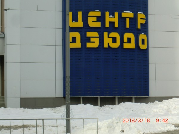 один будний день российской пенсионерки в Сибири, фото 10