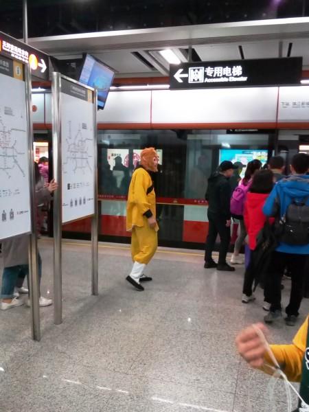 один мой дождливый день в китайском городе Ченду, фото 29