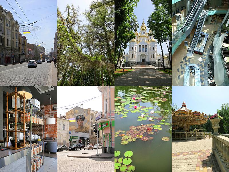 один летний день иллюстратора в городе Харьков, Украина