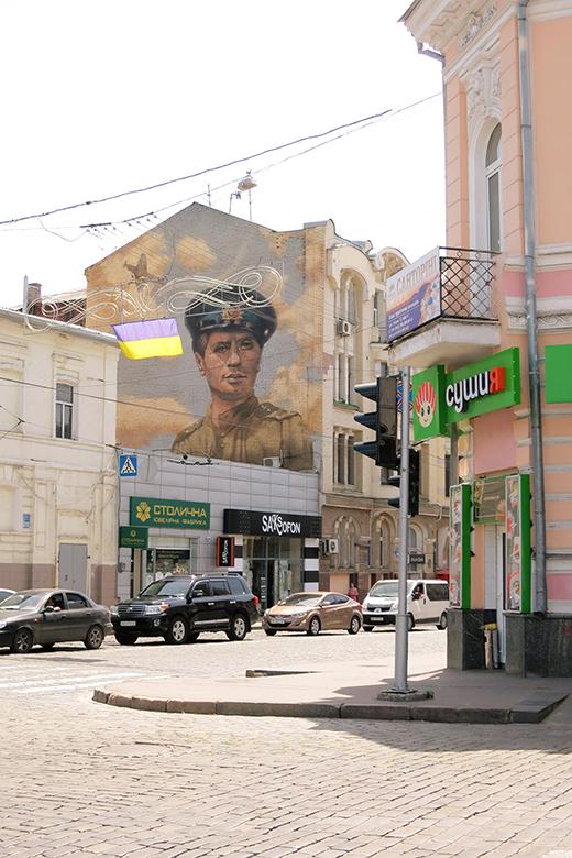 один летний день иллюстратора в городе Харьков, Украина, фото 24