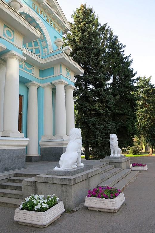 один летний день иллюстратора в городе Харьков, Украина, фото 39