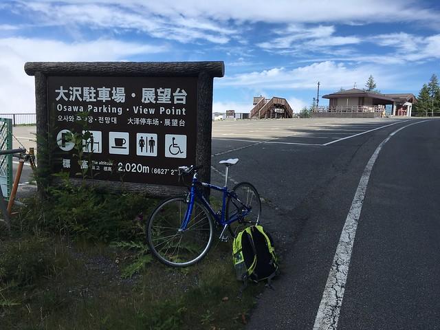 один день русского инженера вблизи горы Фудзияма, Япония, фото 13