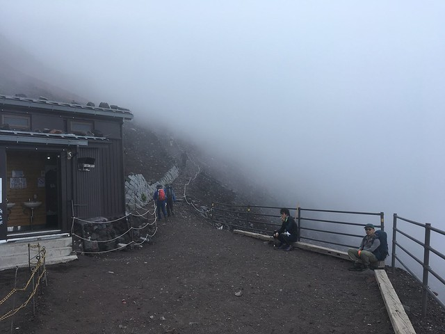 один день русского инженера вблизи горы Фудзияма, Япония, фото 24