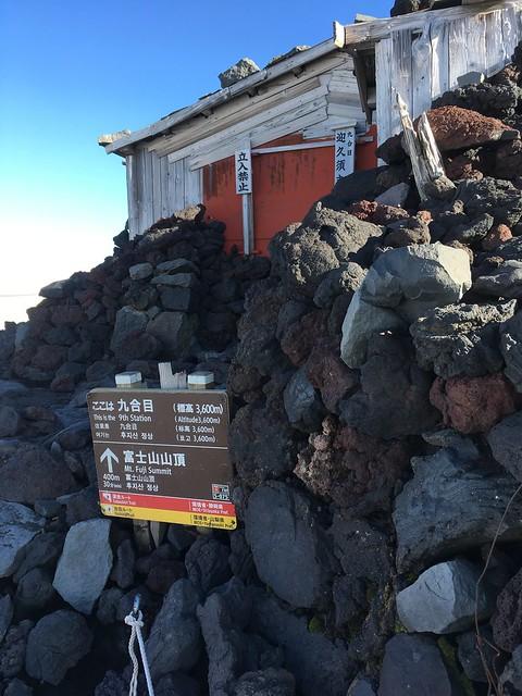 один день русского инженера вблизи горы Фудзияма, Япония, фото 29