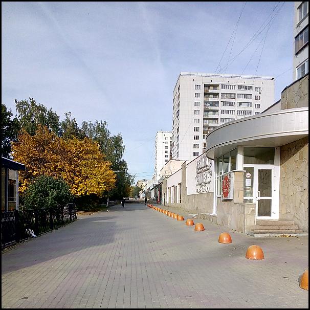 один спонтанный сентябрьский день жительницы Челябинска, фото 10