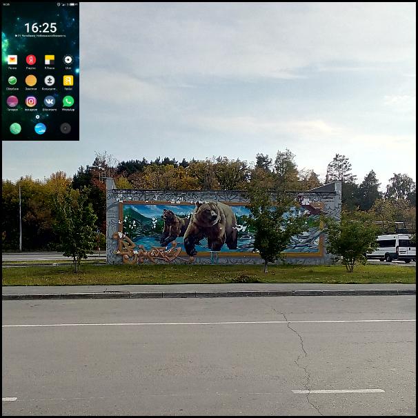 один спонтанный сентябрьский день жительницы Челябинска, фото 30
