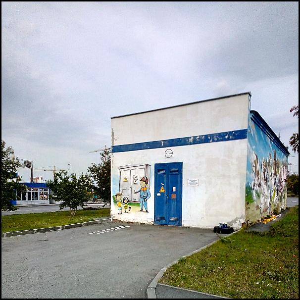 один спонтанный сентябрьский день жительницы Челябинска, фото 31