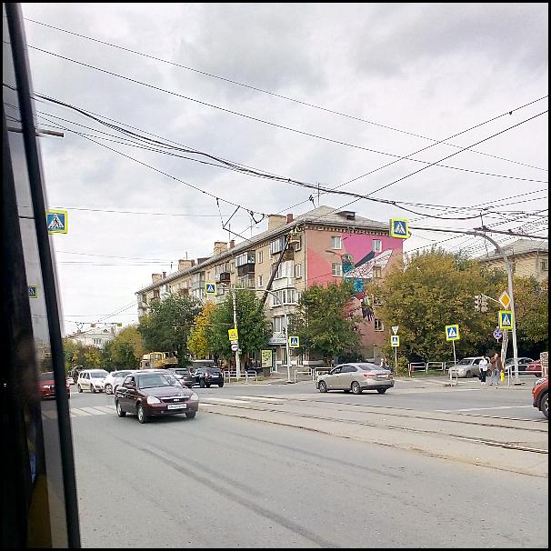 один спонтанный сентябрьский день жительницы Челябинска, фото 32