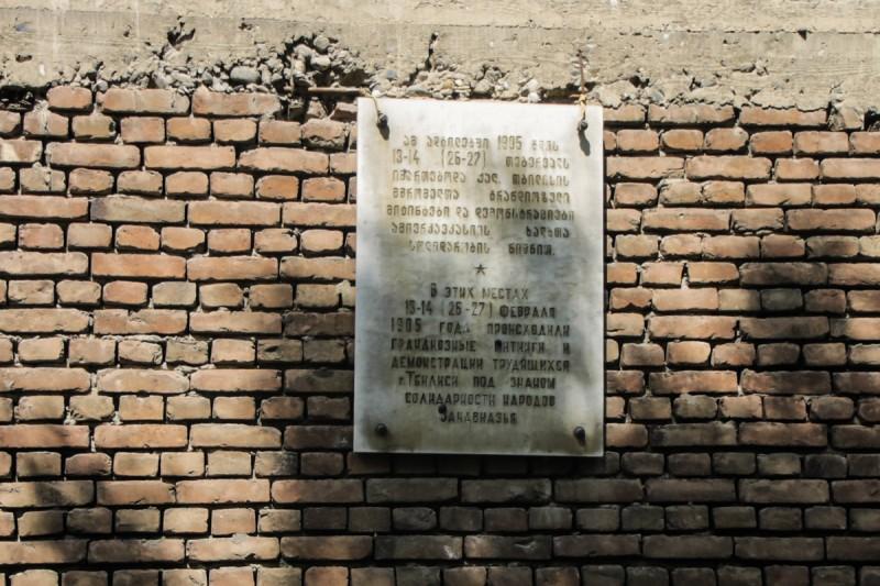 один будний день жителя Тбилиси, Грузия, фото 12