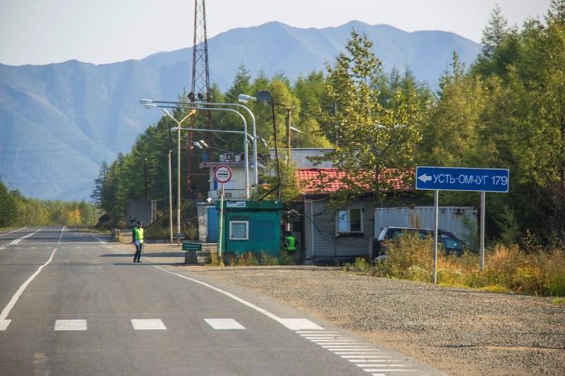 один мой день проведенный в путешествие по Колыме, Магадан, фото 17