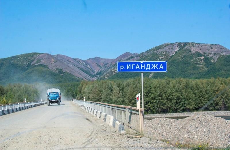 один мой день проведенный в путешествие по Колыме, Магадан, фото 33