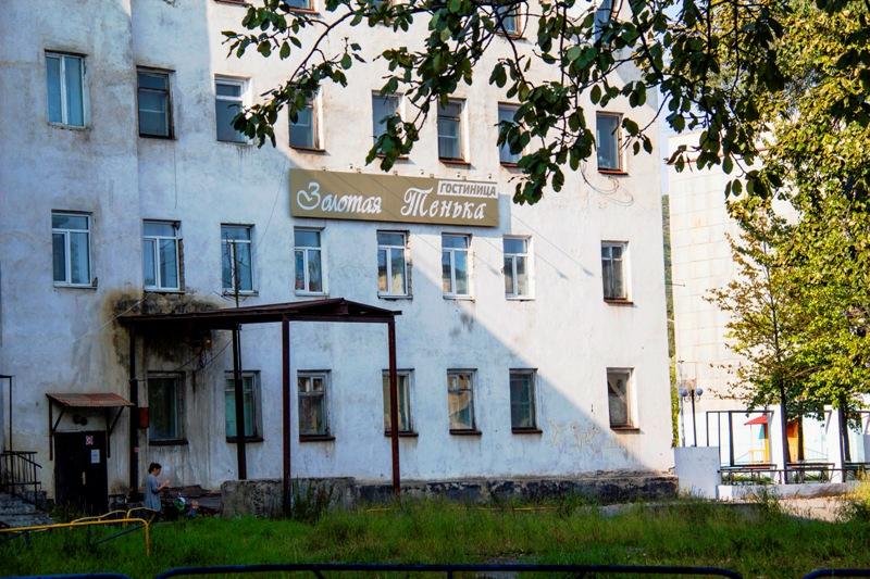 один мой день проведенный в путешествие по Колыме, Магадан, фото 43