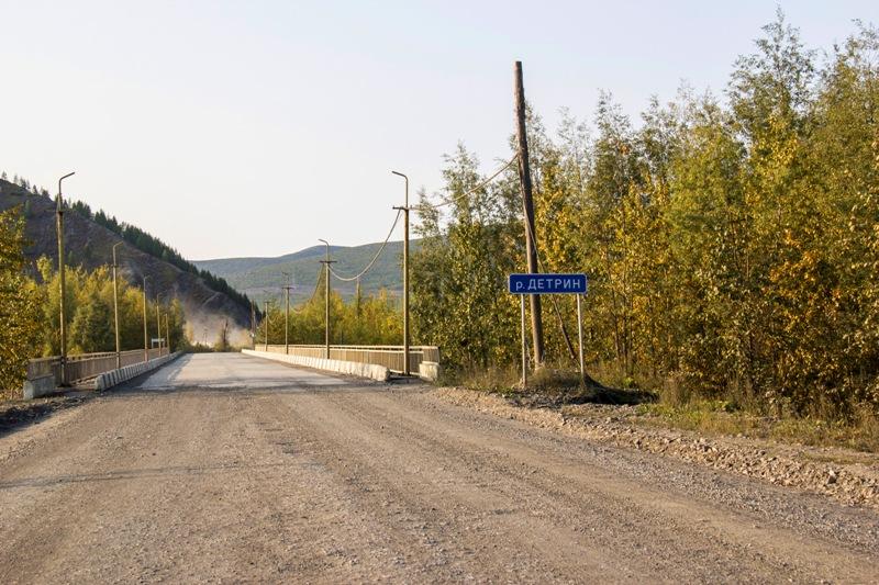 один мой день проведенный в путешествие по Колыме, Магадан, фото 51