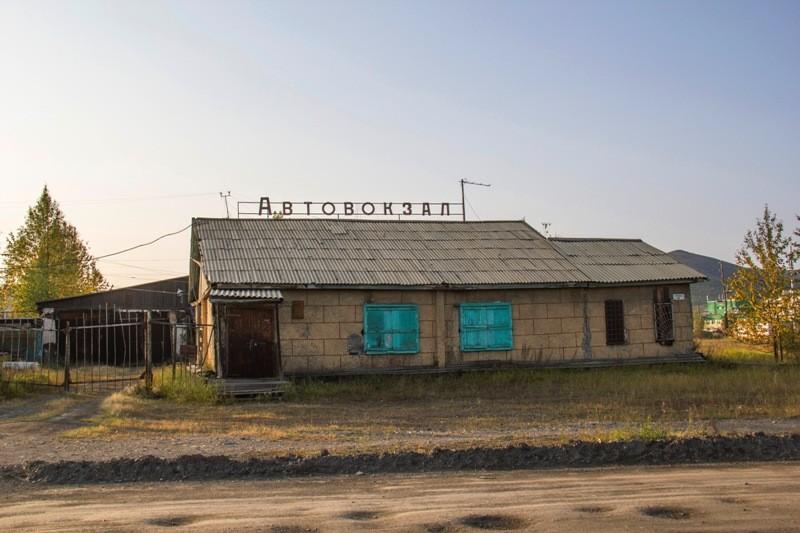 один мой день проведенный в путешествие по Колыме, Магадан, фото 55