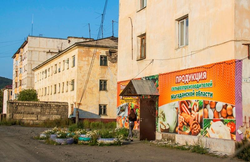 один мой день проведенный в путешествие по Колыме, Магадан, фото 57