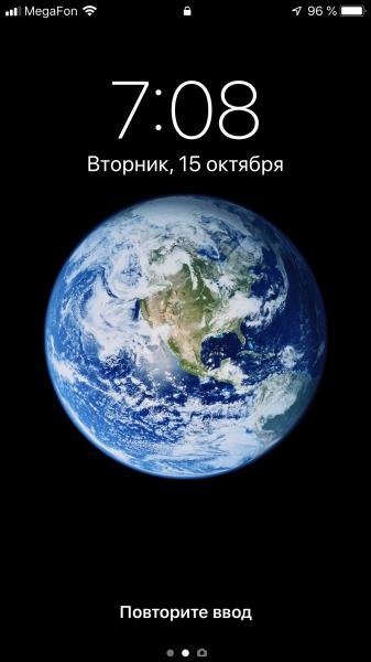один день белорусского гастарбайтера в Брянске, фото 2