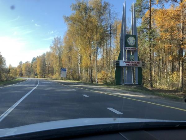 один день белорусского гастарбайтера в Брянске, фото 28