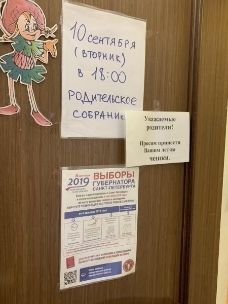 один мой сентябрьский день в котором учеба, работа, семья, уголок Санкт-Петербурга, фото 8