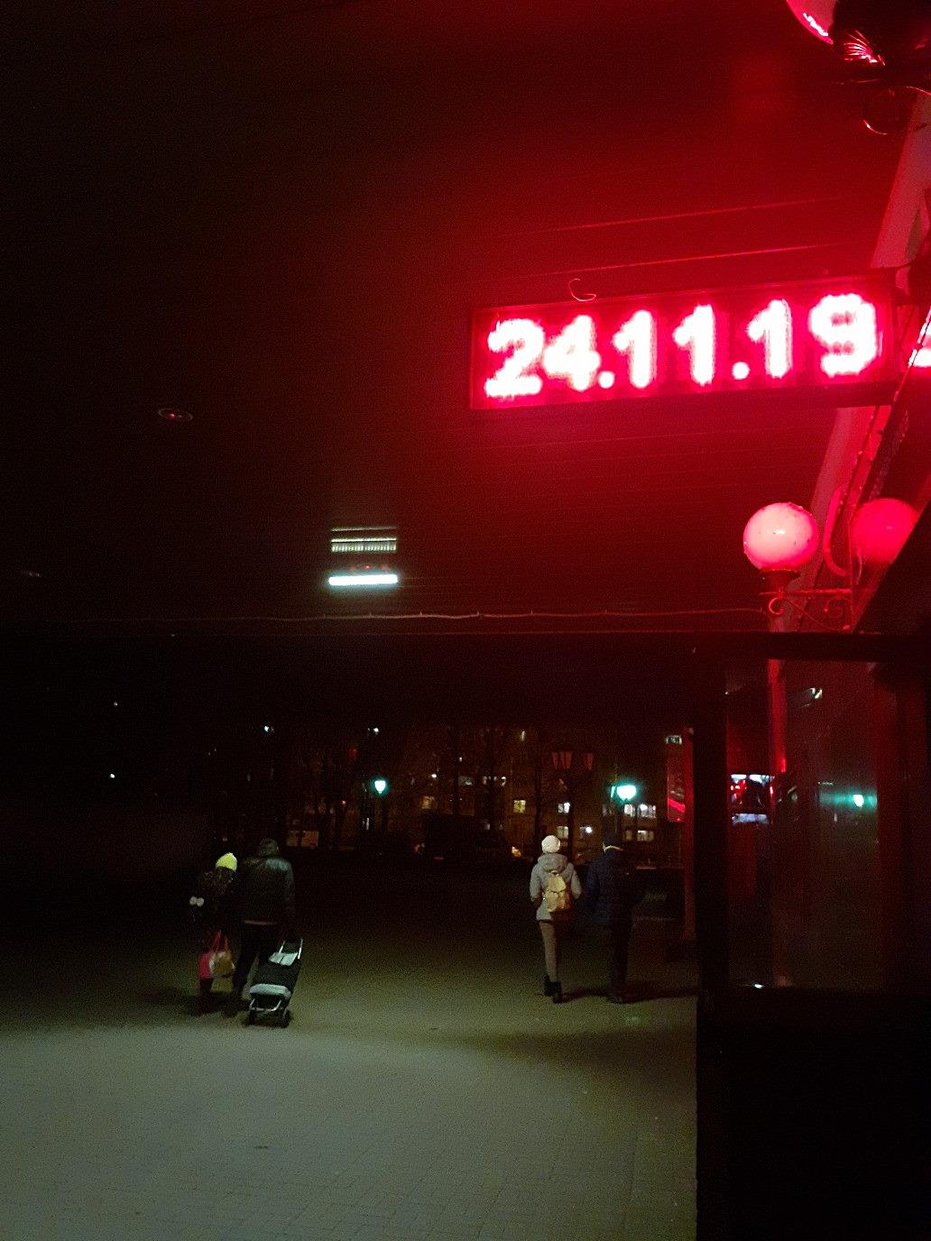 один мой ноябрьский день в Вырице, Ленинградская область, область, фото 45