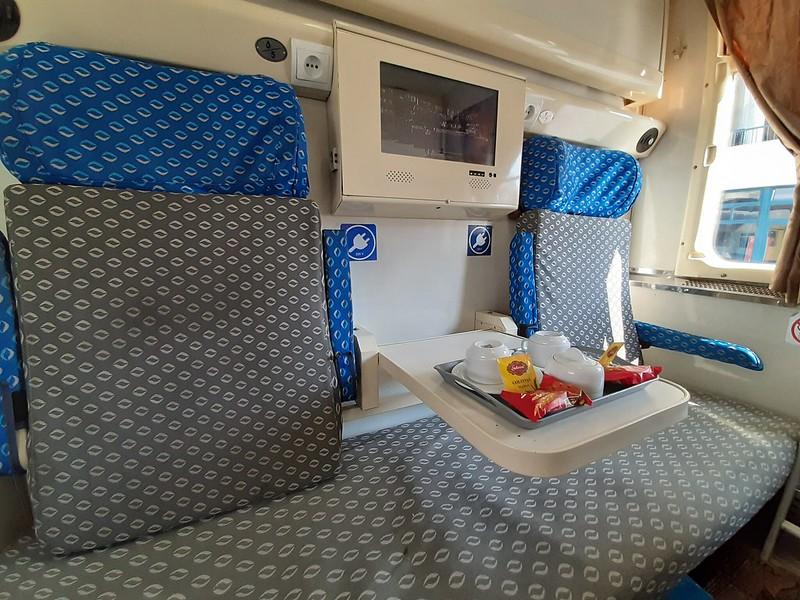 Один день путешественника по Ирану, на поезде, из Табриза в Мешхед, фото 23