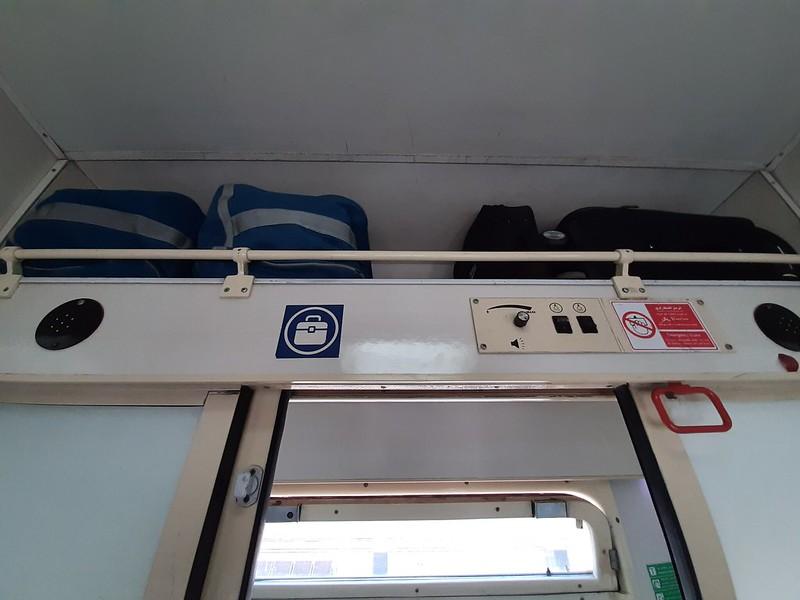 Один день путешественника по Ирану, на поезде, из Табриза в Мешхед, фото 25