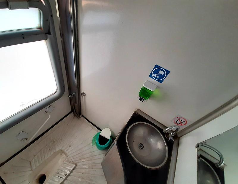 Один день путешественника по Ирану, на поезде, из Табриза в Мешхед, фото 29
