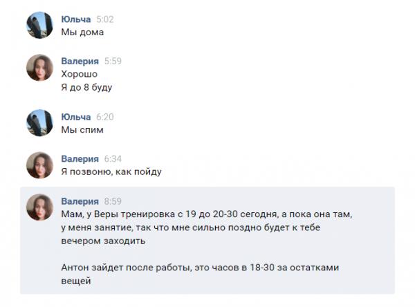 один мой будний день проведенный на двух работах, Челябинск, фото 16