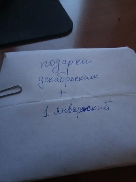 один мой будний день проведенный на двух работах, Челябинск, фото 17