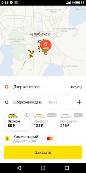 один мой будний день проведенный на двух работах, Челябинск, фото 21