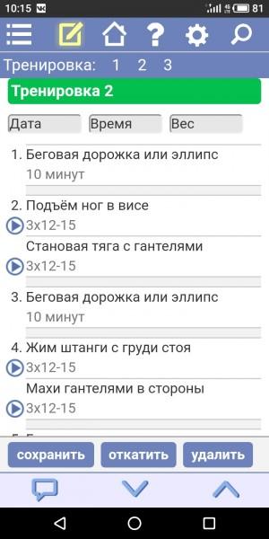 один мой будний день проведенный на двух работах, Челябинск, фото 25