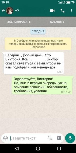 один мой будний день проведенный на двух работах, Челябинск, фото 26