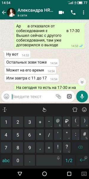 один мой будний день проведенный на двух работах, Челябинск, фото 40