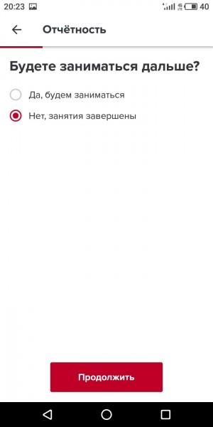 один мой будний день проведенный на двух работах, Челябинск, фото 55