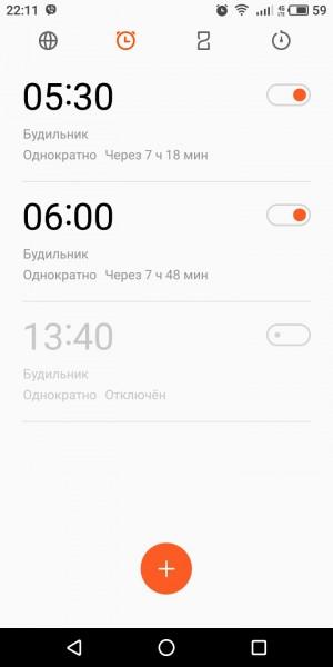 один мой будний день проведенный на двух работах, Челябинск, фото 61