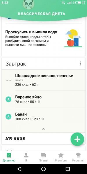 один мой будний день проведенный на двух работах, Челябинск, фото 7