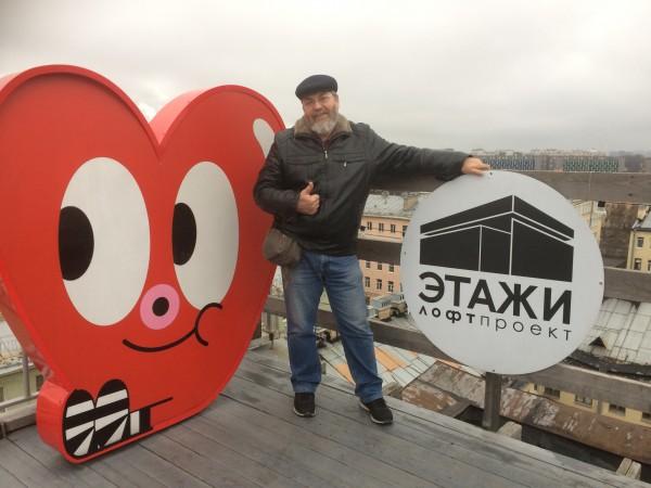 одна моя суббота в в туманном Санкт-Петербурге снятая на айфон, фото 46