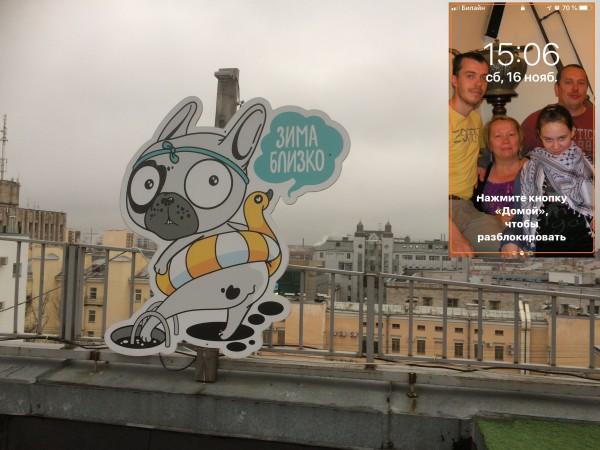 одна моя суббота в в туманном Санкт-Петербурге снятая на айфон, фото 53