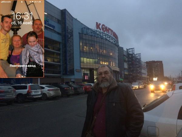 одна моя суббота в в туманном Санкт-Петербурге снятая на айфон, фото 57