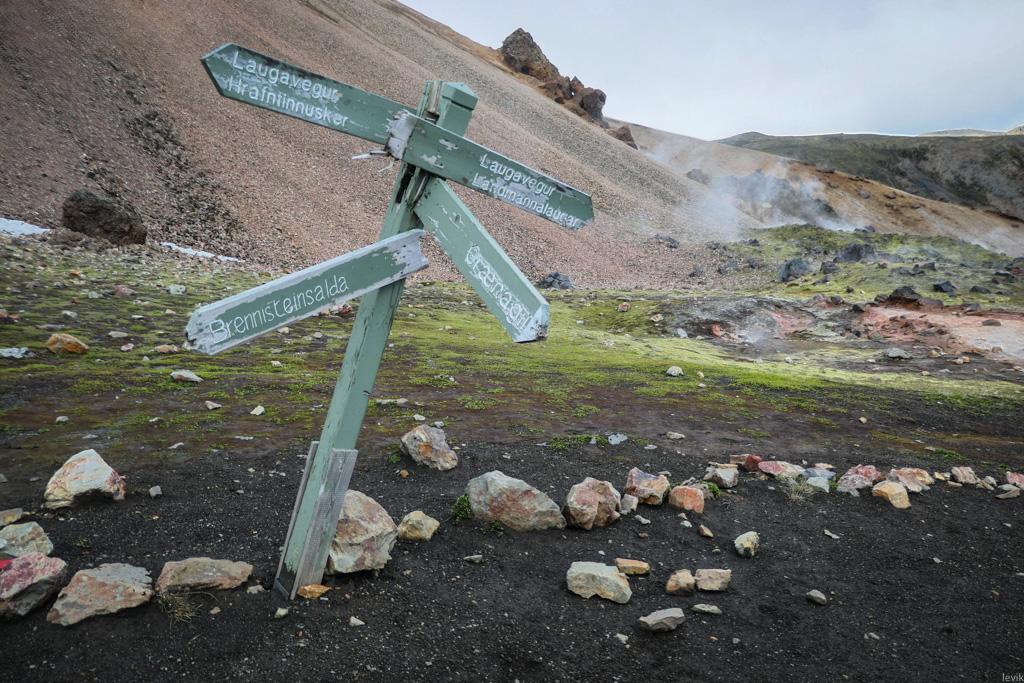 один день программиста из Гугла в походе по Исландии, фото 13