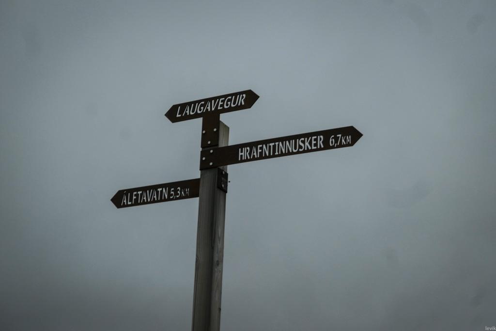 один день программиста из Гугла в походе по Исландии, фото 47