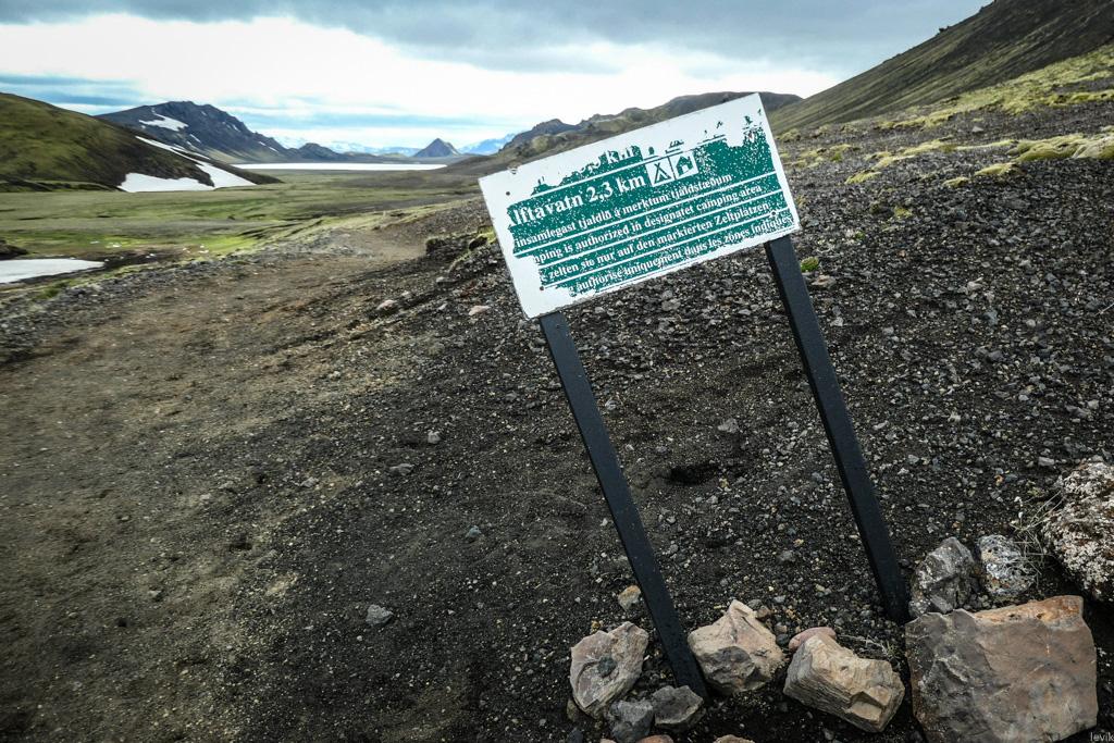 один день программиста из Гугла в походе по Исландии, фото 55