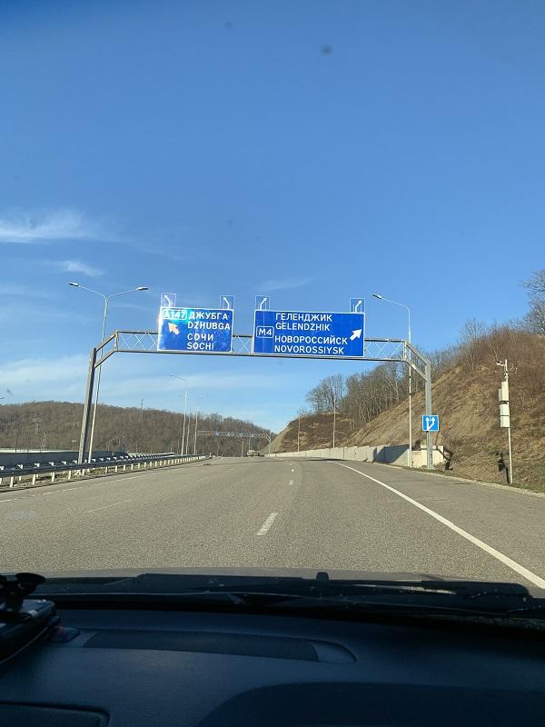один мой день по дороге к Рио, в Краснодарском крае, фото 11