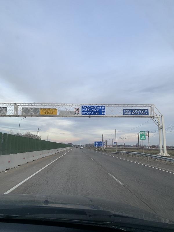 один мой день по дороге к Рио, в Краснодарском крае, фото 40