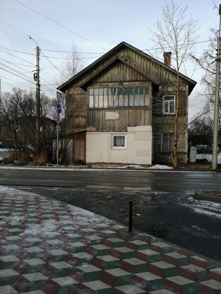 один день писательницы в Петрозаводске, Карелия, фото 20