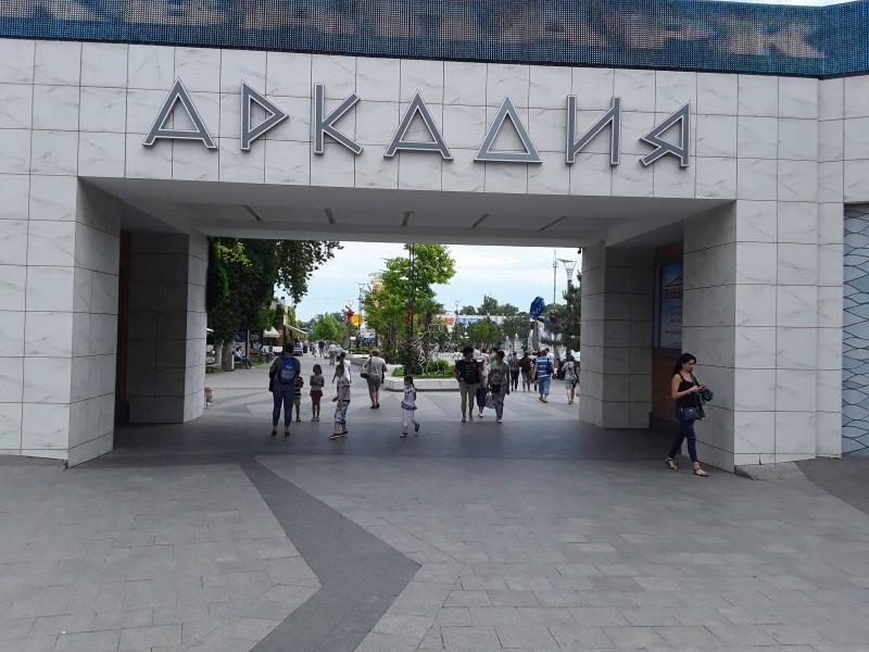 один мой будний день в Одессе, Украина, фото 10