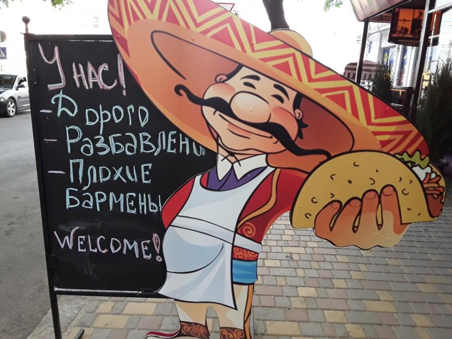 один мой будний день в Одессе, Украина, фото 41