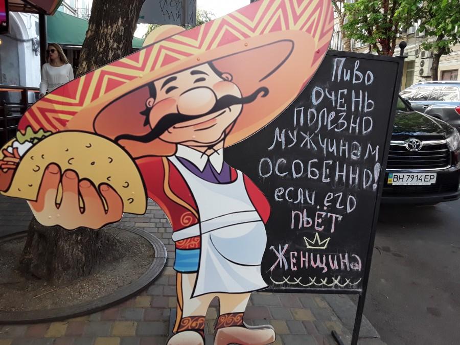 один мой будний день в Одессе, Украина, фото 42