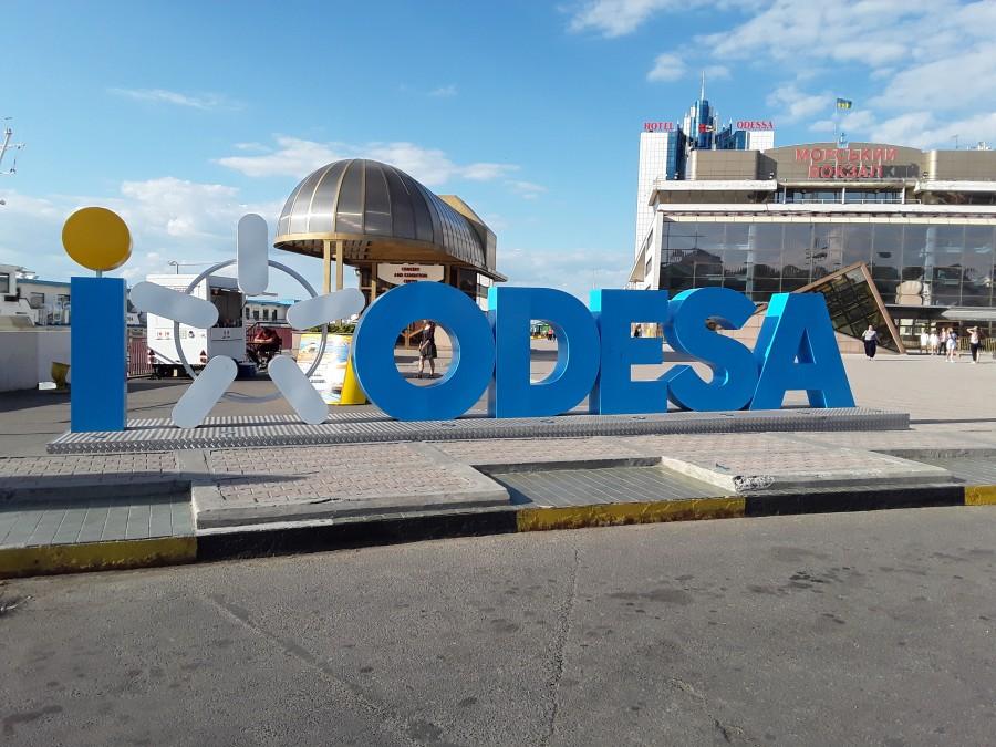 один мой будний день в Одессе, Украина, фото 47