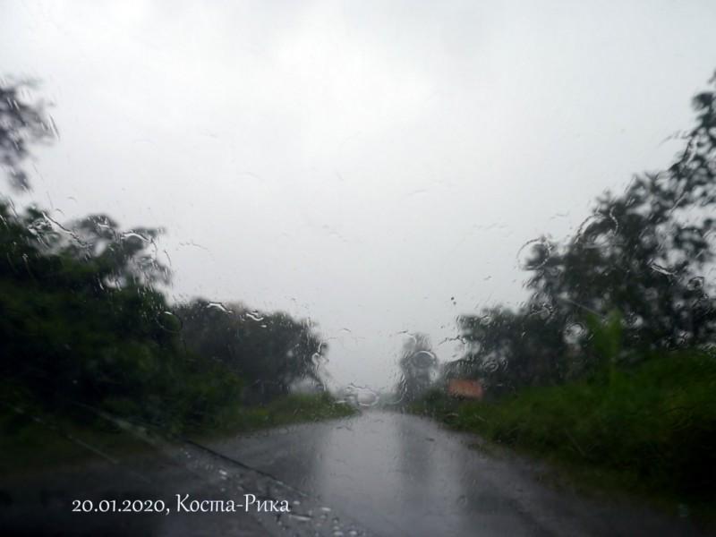 один мой дождливый день в прекрасной Коста-Рики