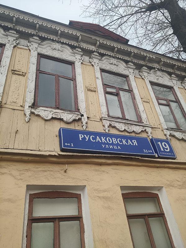 Один предпраздничный день редактора, март месяц, Долгопрудный, Московская область, фото 19